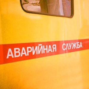 Аварийные службы Дудоровского