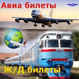 Авиа- и ж/д билеты Дудоровского