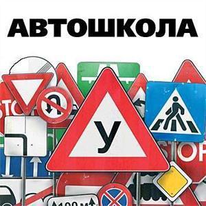 Автошколы Дудоровского