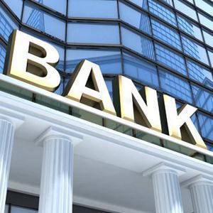 Банки Дудоровского