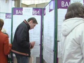 Центры занятости Дудоровского