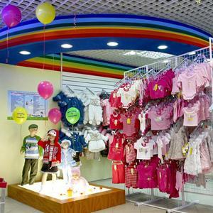 Детские магазины Дудоровского