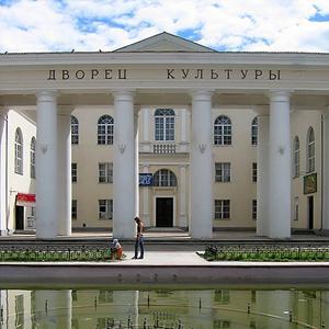 Дворцы и дома культуры Дудоровского
