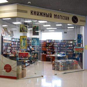 Книжные магазины Дудоровского