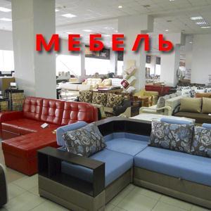 Магазины мебели Дудоровского