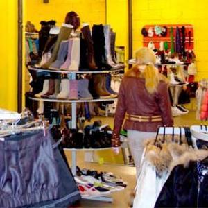Магазины одежды и обуви Дудоровского