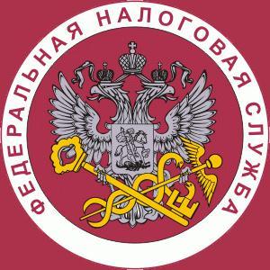 Налоговые инспекции, службы Дудоровского