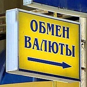 Обмен валют Дудоровского