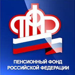 Пенсионные фонды Дудоровского