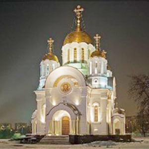 Религиозные учреждения Дудоровского