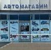 Автомагазины в Дудоровском