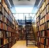 Библиотеки в Дудоровском