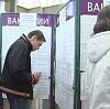 Центры занятости в Дудоровском