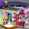 Детские магазины в Дудоровском