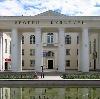 Дворцы и дома культуры в Дудоровском