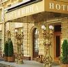 Гостиницы в Дудоровском