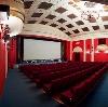 Кинотеатры в Дудоровском