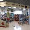 Книжные магазины в Дудоровском