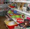 Магазины хозтоваров в Дудоровском