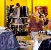 Магазины одежды и обуви в Дудоровском