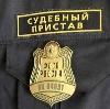 Судебные приставы в Дудоровском