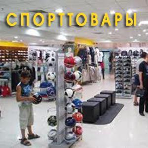 Спортивные магазины Дудоровского
