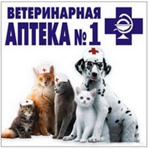 Ветеринарные аптеки Дудоровского